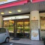 金の小槌 - 福津市の東福間駅近くにあるカフェスペースも完備したケーキ屋さんです。