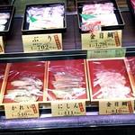 京粕漬 魚久  - ショーケース2