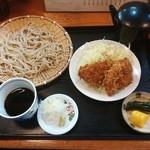 昌平 - せいろ¥700 +御飯セット¥300 ※ご飯忘れ