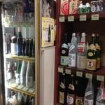 小谷酒舗 -