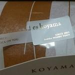 パティシエ エス コヤマ - es koyama