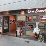 チャイナビストロ one soup - CHINA BISTRO One Soooop 玉造店