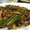 中華飯店萬龍軒 - 料理写真: