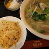 桂林 - 料理写真:タンメン・半チャーハンのセット