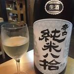 日本酒大衆酒場 地酒蔵大阪 -