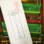 笹屋伊織 本店 - カステラさんど                             珈琲・抹茶・黒糖