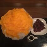 大阪浪花家 - 〜 カボチャの妖精参上〜 ハロウィン:850円