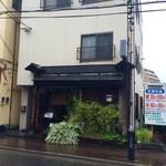 43724694 - 京都の町屋みたいな印象!
