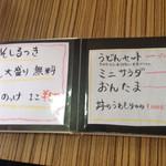 43724822 - カツ丼のメニューです。(2015.10 byジプシーくん)