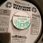 BAR iCHi - 木内酒造 ネストビール【セゾン ド ジャポン】