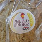からりパン工房 - 雑穀です。