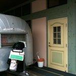 カフェ リディアン - お店入り口