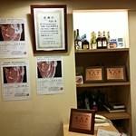 43750163 - 神戸ビーフ(神戸牛)の証