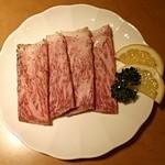 43750640 - 大島屋ロース(塩)