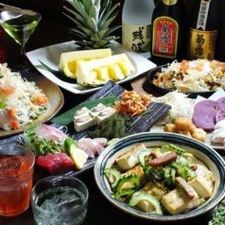 お肉から海鮮・沖縄料理まで♪これぞ贅沢三昧コース!!