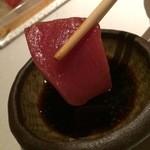 龍の壺 -