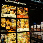 やんや - 相生町G-SEVEN'S刈谷の4階にあります
