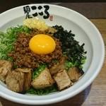 麺屋こころ - 肉入り台湾まぜそば  ¥990
