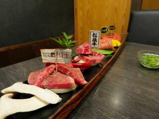 焼肉や 大善 - 長い大皿でお肉がどーんと運ばれてきます