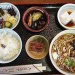 たんば茶屋 - 田舎定食 1000円