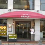 銀座アスター - 入り口