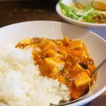 陳麻家 - 陳麻飯セット (得陳麻飯+半担々麺) (¥880)