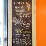 43803751 - makibaのまきちゃんオススメ