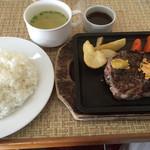 天瀬温泉カントリークラブ - 炭火焼ステーキ ビッグ 240g 食事券プラス 929円