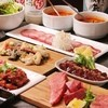 神戸焼肉 かんてき - 料理写真: