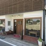 豆米 - 宮若市の福丸商店街にある米粉とパンとお菓子のお店です。