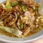中華料理 大宝 - 広東麺