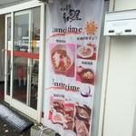 四川菜麺 紅麹屋 - 店舗入口