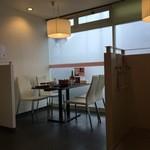 四川菜麺 紅麹屋 - 店内