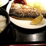 酣 たけなわ - 焼魚定食700円税込