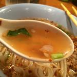 パッポンキッチン - 米中細麺の魚団子入りそば