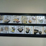 びっくりうどん 三好野 - 油絵で描かれたサンプル2