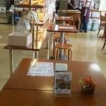 港南中央地域活動ホーム そよかぜの家 - 喫茶スペースあり