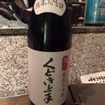 旬水 - 2015/10/25