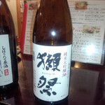 43839795 - 名酒・獺祭
