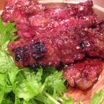 炭火ホルモン焼のネバーランド - 牛ハラミ