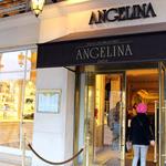 ANGELINA -