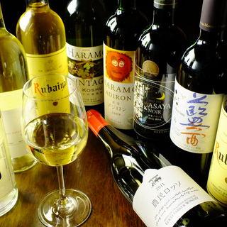 国産ワインにこだわり貴重な品種もご用意!!