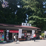 43846714 - 箱根神社 お休処
