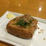 地底旅行 - 料理写真:揚げ豆腐