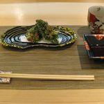 新割烹 丹色 - 菊菜と舞茸のかき揚げ(2015.10)