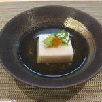 43848794 - 氷榎とエリンギの胡麻豆腐のアップ(2015.10)