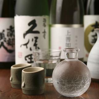 日本全国の日本酒