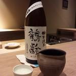 43849277 - 鶴齢 特別純米酒 五百万石 寒熟