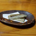 山の茶屋 -