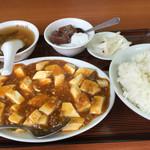 華珍楼 - ランチ マーボー豆腐セット